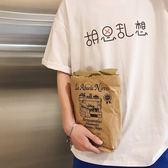 FINDSENSE G6 韓國時尚 文藝風胡思亂想短袖T恤休閒寬鬆純色百搭文字上衣