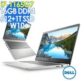 【現貨】DELL Inspiron 15-3501-D1728STW (i7-1165G7/8G+8G/512SSD+1TSSD/MX330 2G/W10/15FHD)特仕筆電