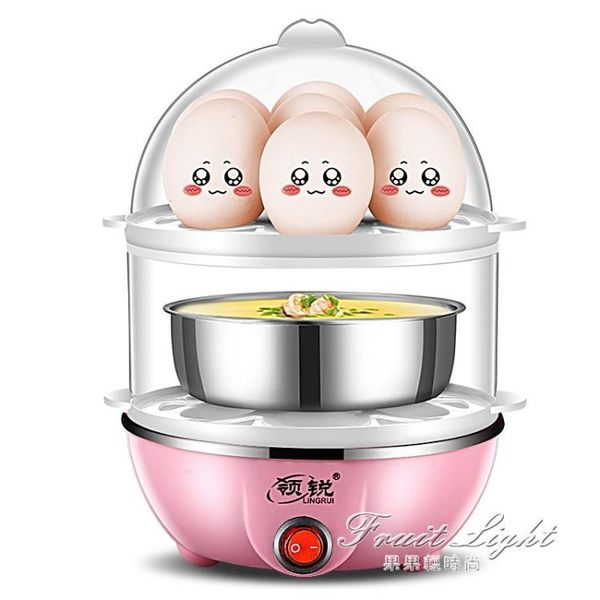 煮蛋機 雙層煮蛋器 蒸蛋器 自動斷電多功能小型煮雞蛋羹機迷你家用 果果輕時尚 igo 220V