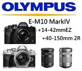 名揚數位 OLYMPUS OM-D E-M10 Mark IV 14-42mm EZ 40-150MM R 公司貨 (分12/24期0利率) 登錄送好禮(04/430