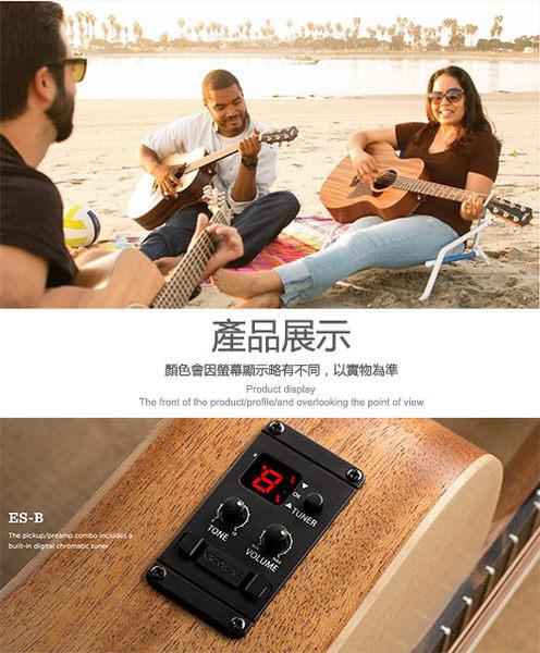 【敦煌樂器】TAYLOR GS MINI E-K 全相思木電民謠吉他