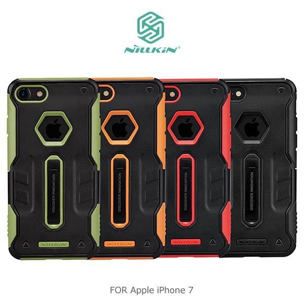 ☆愛思摩比☆NILLKIN Apple iPhone7 4.7吋 悍將 IV 支架保護套 磁吸支架 可立 防摔防震
