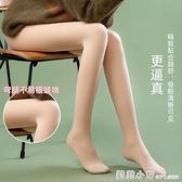 光腿神器女秋冬裸感超自然秋季外穿加絨加厚肉色打底褲連褲襪絲襪 蘇菲小店