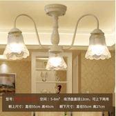 吊燈歐式餐廳臥室燈中式復古美式水晶客廳具鐵藝現代簡約大氣 法布蕾輕時尚igo
