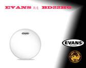 """【小麥老師樂器館】EVANS 鼓皮 EVANS 鼓皮 BD22HG 雙層 22"""" 透明 油面"""