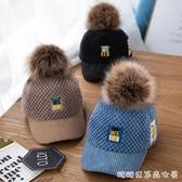 兒童保暖帽-寶寶鴨舌帽秋冬季燈芯絨男童保暖帽韓版毛球女童棒球帽兒童帽子潮  糖糖日系