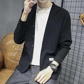 秋季青年針織衫開衫外套男士毛衣韓版V領純色線衣毛衫潮牌男裝 有緣生活館