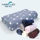 乳膠枕套單人記憶枕全棉枕頭套成人冰絲枕巾...
