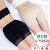 安全褲-【3條】薄款安全褲防走光短褲