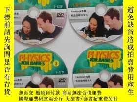 二手書博民逛書店兒童物理學罕見Physics for babies 英語 中英字