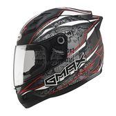 SOL GMAX GM69 全罩式安全帽《閃靈》(多種顏色) (多種尺寸)