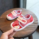 618好康鉅惠0-1-2歲軟底透氣男女寶寶鏤空網鞋卡通