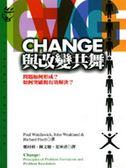 (二手書)Change:與改變共舞:問題如何形成?如何突破和有效解決?
