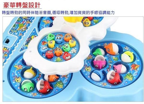 *粉粉寶貝玩具*可愛小貓雙層電動釣魚組~附2支釣竿~電動轉盤音樂豪華版~