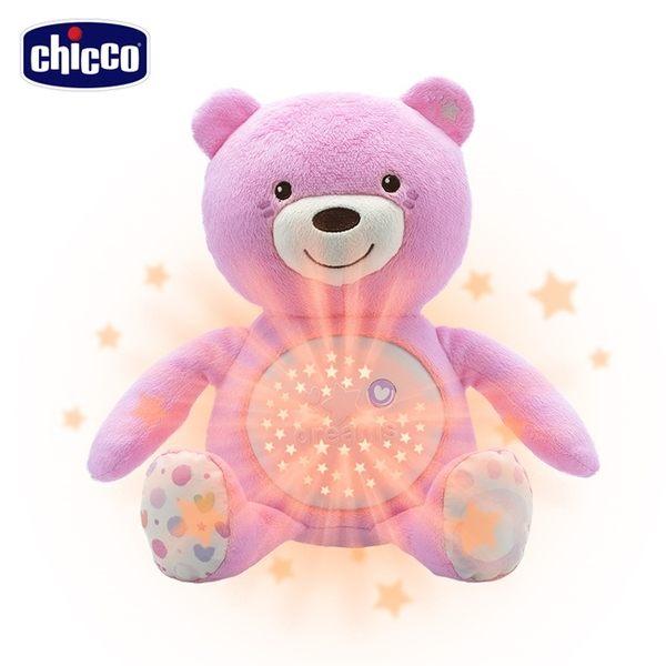 chicco-彩虹投射甜蜜晚安熊-粉紅