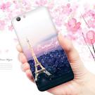 [A59 軟殼] OPPO F1s A1601 手機殼 軟殼 巴黎鐵塔