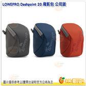 LOWEPRO Dashpoint 20 飛影包 20 相機包 相機套 相機袋 保護套 立福公司貨 XZ1 XZ2 EX2 RX100M3