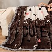 毛毯 毛毯雙層毯子加厚床單被子珊瑚絨冬季保暖單人學生宿舍拉舍爾蓋毯