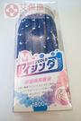 1.8L冷熱敷兩用袋 冰敷袋/熱敷袋-熱水袋、冰溫兩用敷袋 R&R【艾保康】