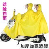 加厚雙人電動車雨披摩托車遮雨披雨衣騎行加大遮腳電瓶車成人男女 深藏blue