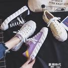 帆布鞋女復古港味春板鞋街拍百搭小白鞋女 歐韓時代