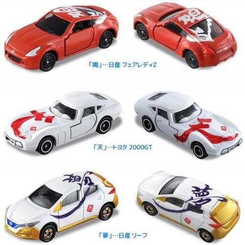 TOMICA 2019新年車 吉川書法系列(隨機出貨X1)_TM61446