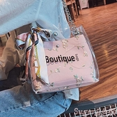果凍包 KISS ME包包女斜背2021新款透明包斜背鍊條果凍包側背女包水桶包 suger