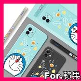 iPhone12 11 Max Pro XR Xs Max 6 7 8 SE2 側邊彩繪叮噹貓 全包鏡頭 液態矽膠軟殼 全包 手機殼 手機套