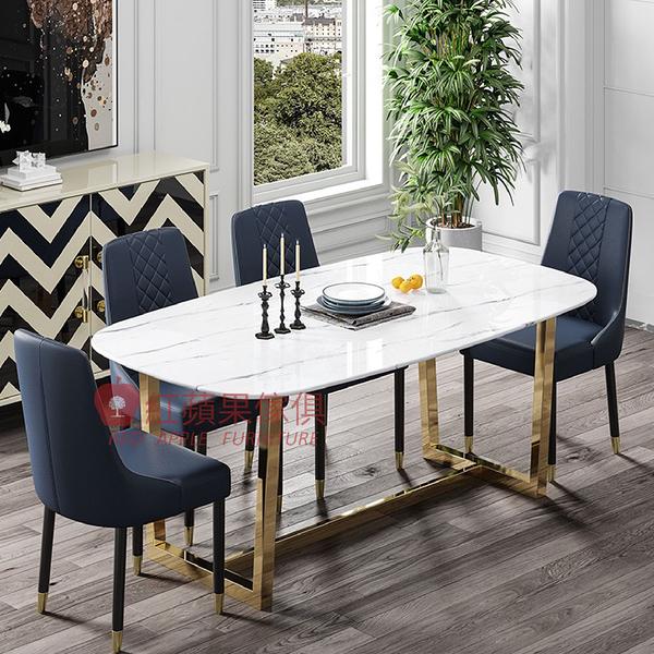 [紅蘋果傢俱] 輕奢風B0066 餐桌 桌子 大理石 簡約 不鏽鋼材質 實木框架