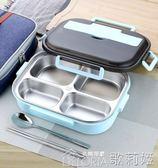 保溫飯盒304不銹鋼飯盒便當盒保溫簡約學生食堂分格男帶蓋便攜分隔女餐盒 歌莉婭 歌莉婭