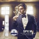 旗艦版 SPX-M 男性高濃度東方費洛蒙原液香水-男用 20mL