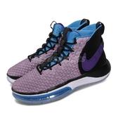 Nike 籃球鞋 Alphadunk EP 紫 黑 男鞋 運動鞋 高筒 【ACS】 BQ5402-900