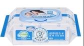 【貝恩 BAAN】 嬰兒保養柔濕巾-無香料80抽x3包(串)