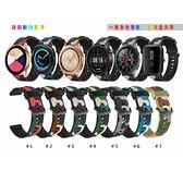 Apple Watch Series 錶帶 S6錶帶 S5錶帶 S4錶帶 S3錶帶 大地迷彩 蘋果錶帶 38mm 40mm 42mm 44mm
