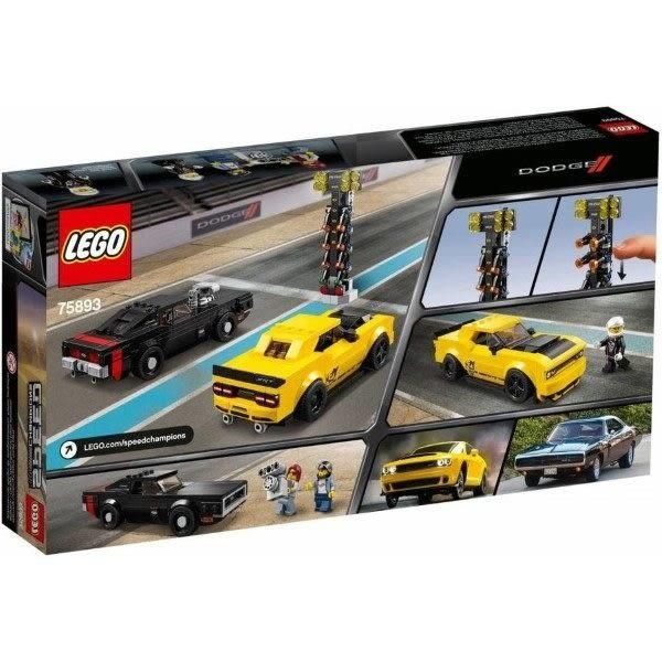 【LEGO樂高】SPEED Dodge Challenger SRT #75893