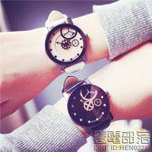 情侶手錶一對男女中學生韓版時尚簡約可愛個性黑白色休閒石英錶潮