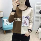 中大尺碼~長袖T恤~8826# 春季長袖女裝T恤韓版時尚拼接大碼上衣潮衛衣H361莎菲娜