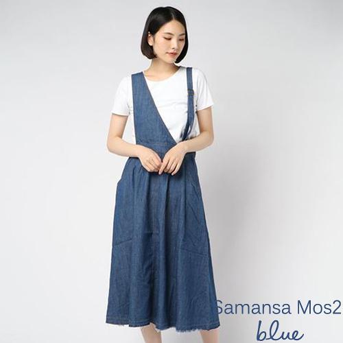 「Autumn」 不對稱剪裁丹寧牛仔吊帶裙 - Sm2 BLUE