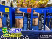 [COSCO代購] C1067110 NAUTICA MODAL BOXER 3pk 男針織平口褲三入組美國尺寸 S~XL
