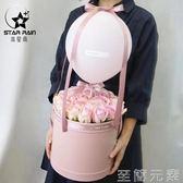 皮質抱抱桶盒子手提花桶插花桶鮮花包裝盒花盒花束禮盒花藝WD至簡元素