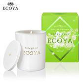 澳洲ECOYA 水晶香氛蠟燭-青檸白茉莉 270g