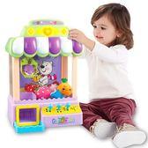 游戲機 兒童投幣迷你夾抓娃娃機過家家益智小型家用游戲扭蛋機玩具3-7歲T 情人節禮物