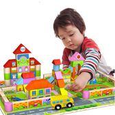 銘塔寶寶啟蒙木質積木1-2周歲3-6歲兒童早教益智男孩女孩拼裝玩具·樂享生活館