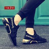 運動鞋跑鞋網鞋男士休閒鞋韓版潮鞋男鞋子跑步鞋學生板鞋男帆布鞋百搭運動鞋  潮流前線