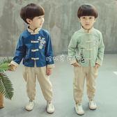 童裝漢服 男童夏裝棉麻春秋唐裝套裝寶寶演出漢服兒童民族風中式古裝周歲服 珍妮寶貝