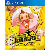 [哈GAME族]免運費●支援四人遊玩●PS4 現嚐好滋味!超級猴子球 中文版 收錄百種關卡 10/31預計發售