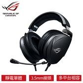 ASUS  華碩 ROG Theta Electret 3.5mm 電競耳機麥克風