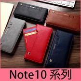 【萌萌噠】三星 Galaxy Note10 Note10+ 商務經典款 插卡錢包式側翻皮套 自帶雙面卡槽 全包 手機殼