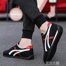 帆布鞋男 新款男鞋秋季韓版潮流帆布運動休閒潮鞋百搭情侶板鞋 快速出貨