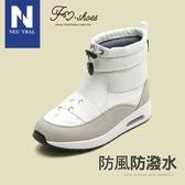 靴.防潑水防風束口內增高氣墊太空靴(白)-大尺碼-FM時尚美鞋-Neu Tral.Present